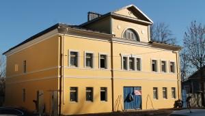 Офисное здание